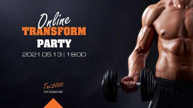 Онлайн Трансформ парти